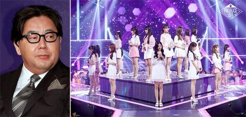 <TWICE超えも...> 日韓アイドルグループ「IZONE」めぐる攻防戦!秋元康氏がプロデュース