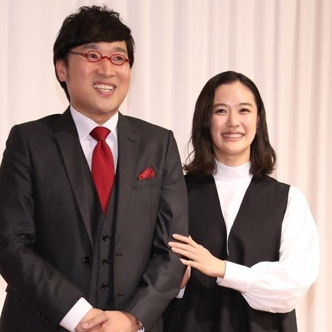 20190611-00010001-jisin-000-8-view[1]