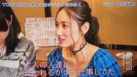 【グラドル】紗綾、小学生時代のグラビア仕事に本音激白!「嫌でしたね…汚いところをいっぱい見ました」
