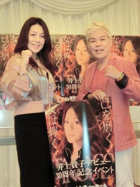 アイドル女子プロレスラー井上貴子(48)がデビュー30周年記念大会を開催