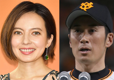 【はよ引退】ベッキ―、巨人・片岡コーチと真剣交際!!!