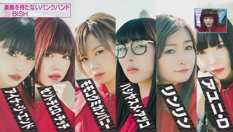 【文春】 レコード大賞新人賞の女性アイドルグループメンバー熱愛スクープ撮
