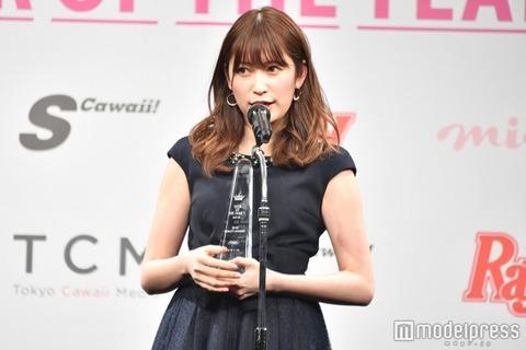 【NMB48】「女子力おばけ」吉田朱里、『Ray』専属モデルに決定