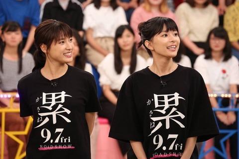 土屋太鳳、尼神・誠子の顔に笑い止まらず…「ホントに辛かった」