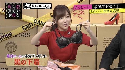 【HKT48】指原莉乃、童貞からの下着プレゼントに大喜び「全然着けます!」 芸能トピ++