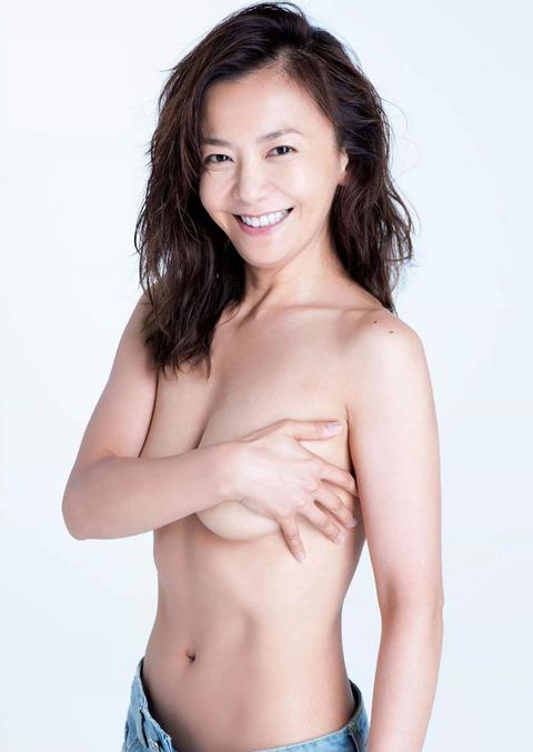 """華原朋美(44) 引退爆乳ヌード""""写真集wwwwwwww"""