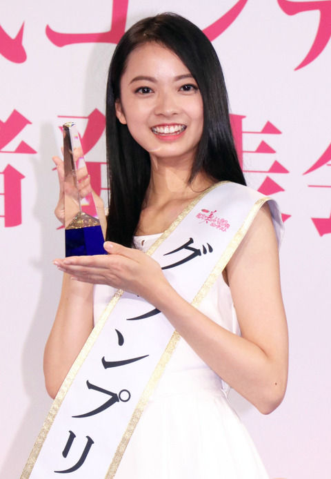 <ミス美しい20代コンテスト>グランプリは愛知県出身の川瀬莉子さん!「オードリーさんのようなすてきな女優になりたい」