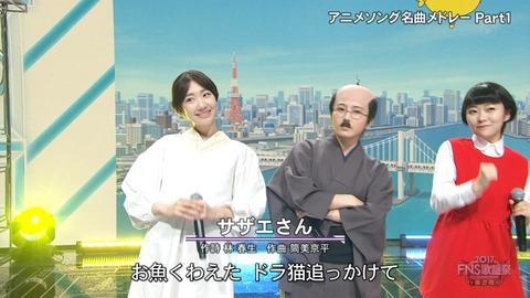 AKB48横山由依の波平姿にファン騒然 見分け付かず「誰?」「似合いすぎ」の声