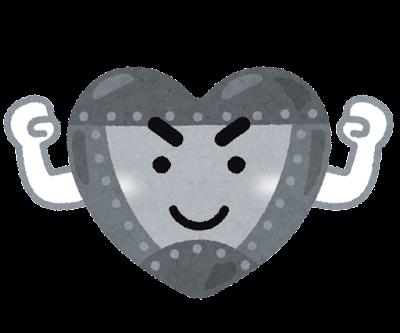 【強心臓】熊田曜子さん、短パン&お腹見せの体操服姿に絶賛の嵐! ← どの辺がPTSDなのwww