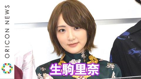 元乃木坂46・生駒里奈が生放送中、松村沙友理に激怒!