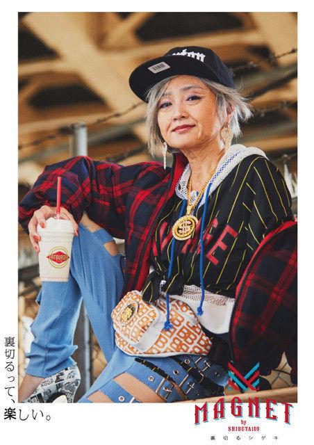 歳をとらない女優、安達祐実(37)が80歳の老婆に大変身「私が誰だかわかりますか?」(写真)