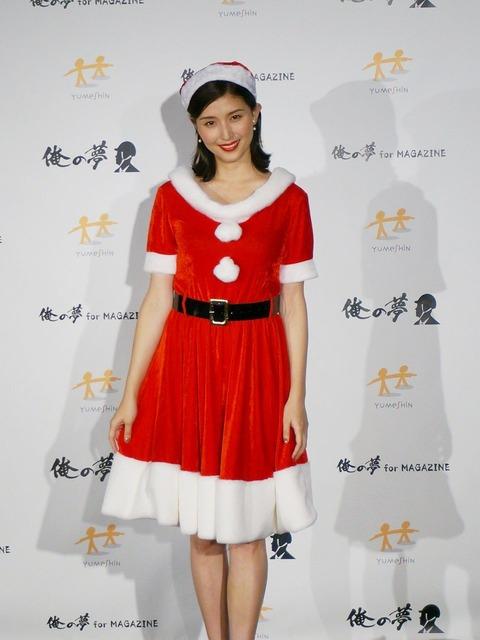 橋本マナミ「クリスマスの悪い思い出」衝撃告白!