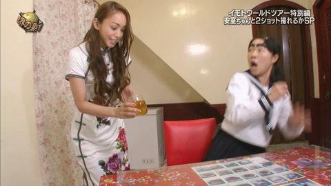 安室奈美恵、『イッテQ!』出演で「40歳というのが信じられない、若くて綺麗」「チャイナ服の安室ちゃん最高 」の声