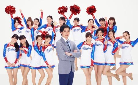 「チア☆ダン」土屋太鳳らサンボマスターと生共演!華麗ラインダンスも披露