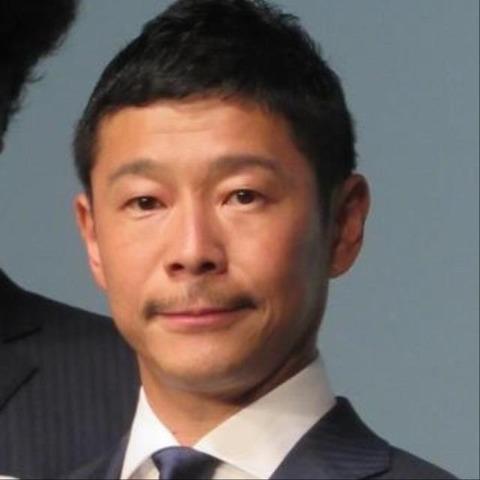 【正論】ZOZO前澤社長「自慢しまくるので、嫌な人は見ないでね」wwwwwwwww