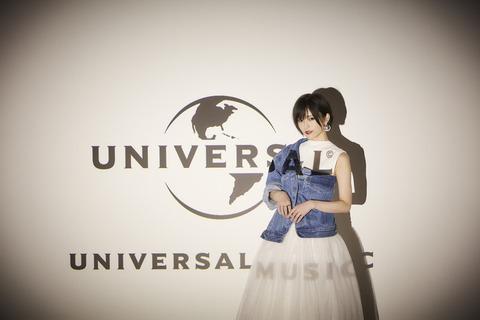 【卒業ブースト】元NMB48山本彩が「ユニバーサル ミュージック」に移籍で世界へ羽ばたく!自ら作詞・作曲シングル発売決定
