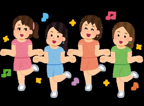 idol_dance_group_girls_nawatobi