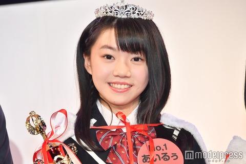 「日本一かわいい女子中学生」が決定!北海道出身の中学2年生・あいるぅさん、これはちょっとwwwwwww