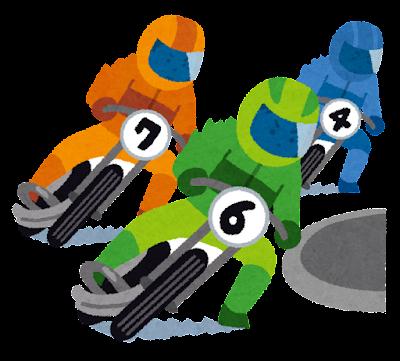 bike_auto_race