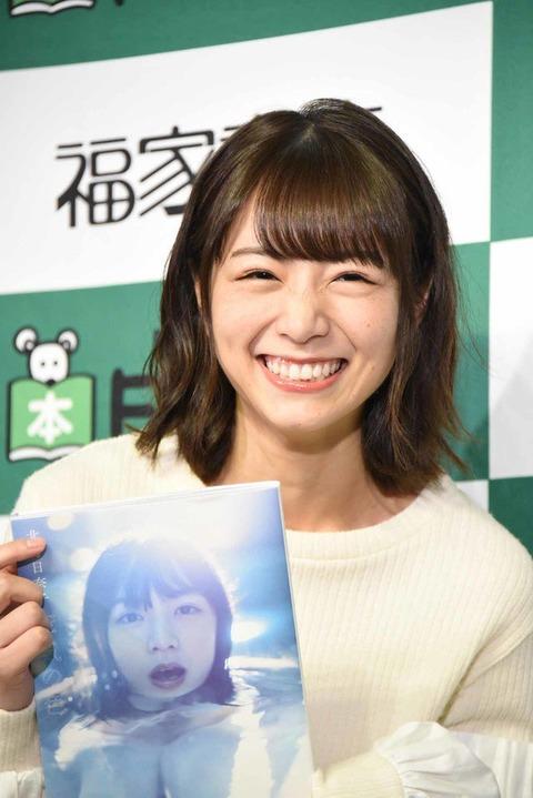 乃木坂46北野日奈子さんの初写真集が10万部超えるペースで予約殺到 ← またこのやり方かよwwww