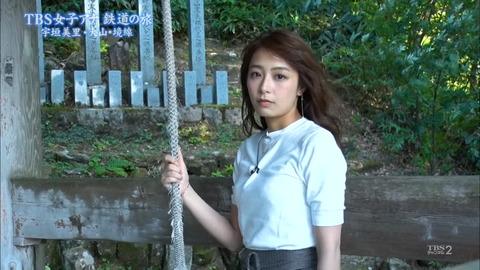 TBS宇垣美里アナ、Gカップ強調Tシャツのコスプレ旅番組wwwwwwwww