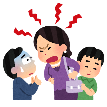 school_monster_parent