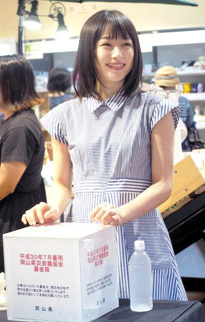 桜井日奈子、西日本豪雨被害募金を東京・新橋で呼びかけ 自身も100万円を寄付 故郷・岡山へ