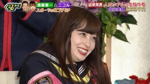 橋本環奈さんが、「二重アゴ」に見えるとファンショック、これどう見ても太ったでしょwwwww