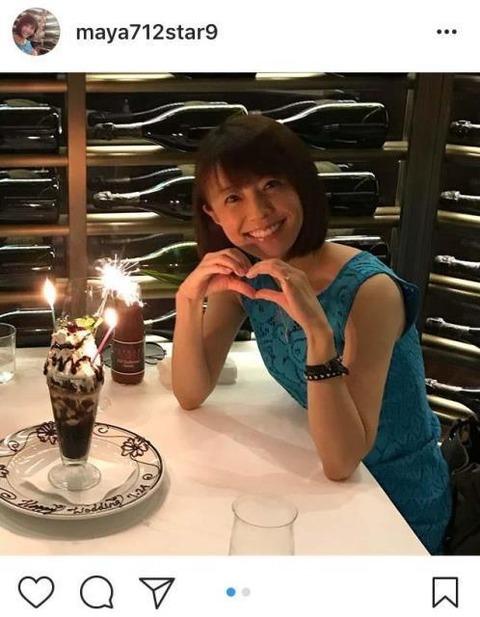 小林麻耶さん、「結婚お祝いディナー」をインスタで公開 両手でハートマークwwwwww
