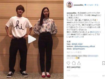 """新木優子とNissyの""""トリコダンス""""が話題、動画再生160万回超え"""