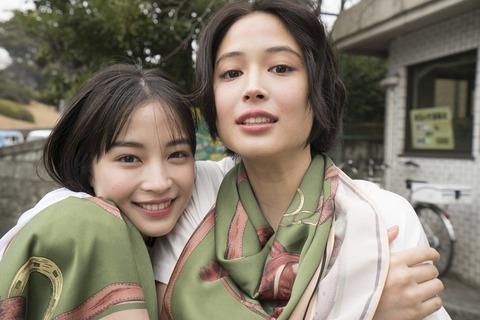 広瀬アリス&すず、仲良し姉妹ショットが話題にwwwww