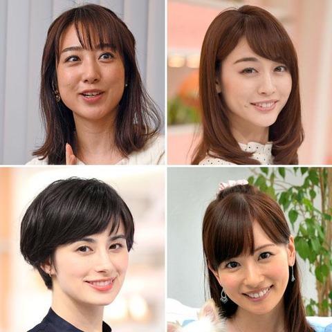 20191021-00000069-sasahi-000-17-view[1]