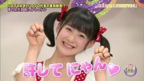 PPPひとり多い(´・ω・) カワイソス 山田ヲチスレ 1376 YouTube動画>11本 ->画像>356枚