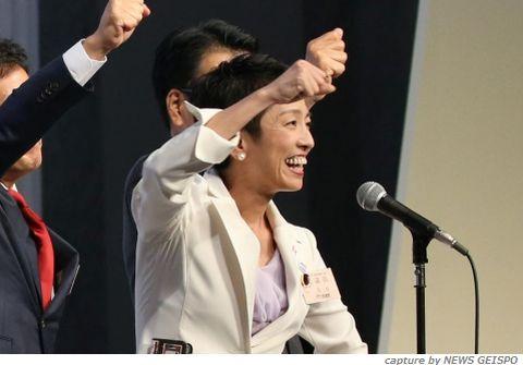 【蓮舫二重国籍】女性団体「説明責任果たされてない」 検察審査会に申し立て