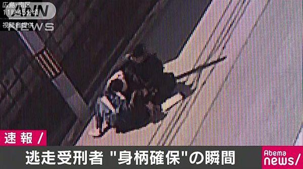 【今治刑務所脱走】平尾龍磨受刑者、広島市南区の路上で身柄確保=市民が通報