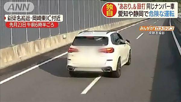 """【常磐道あおり運転】""""白いSUV""""、静岡・愛知でも犯行=先月末に通報も未だ逮捕せず"""