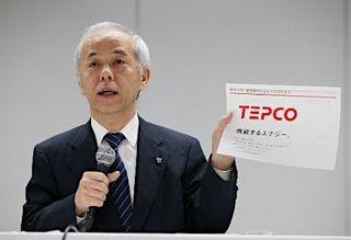 【激おこぷんぷん丸】東京電力、経常利益が過去最高3651億円…広瀬社長「料金値下げは再稼働前提」