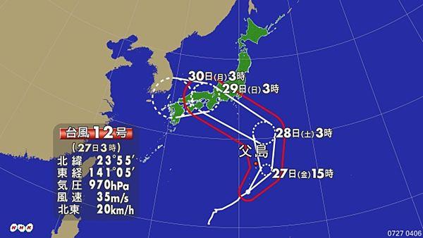 【台風12号進路】週末に強い勢力で本州上陸、西日本被災地へ=大雨の恐れ