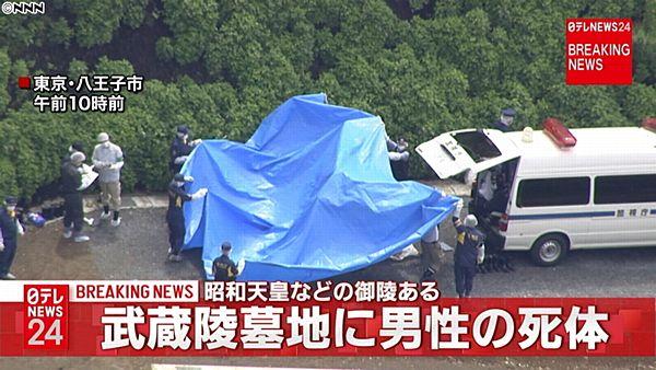 【東京八王子】武蔵陵墓地で男性死亡 近くにボウガン=事件・事故の両面で捜査