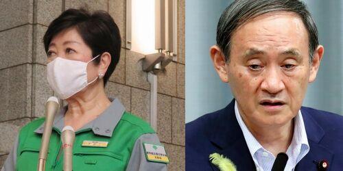 【目くそ鼻くそ】小池都知事「国の問題」VS菅官房長官「東京問題」=ネット「さっさと対策しろ!」