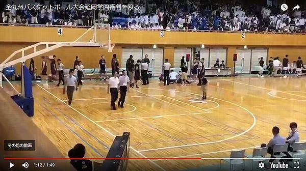 【高校バスケ 九州】延岡学園の留学生選手、試合中に審判殴打 10針縫うけが=被害届は出さず