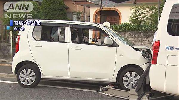 【宮城富谷】介護送迎車に86歳運転の軽乗用車追突 104歳女性死亡=女性介護士2人も重傷