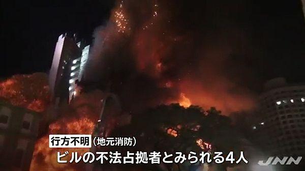 【ブラジル】高層廃墟ビル、火災で崩壊 貧困層240人が不法占拠=知事「人が住める状態ではなかった」