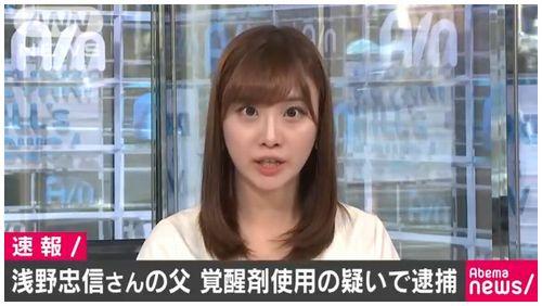 【覚せい剤取締法違反】浅野忠信さん父逮捕 梅沢富美男「浅野君、何の罪もない」