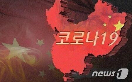 【7年前にコロナ類似ウイルス】中国・武漢研究所が確認 死者を公表せず=ネット「習隠蔽?」
