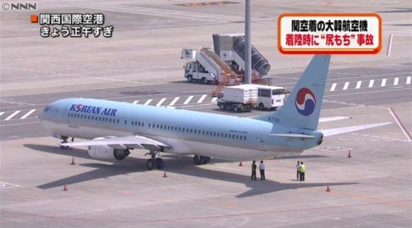 【関西空港】大韓航空機「尻もち」事故、バウンドし着陸やり直し=ネット「圧力隔壁破損は?」