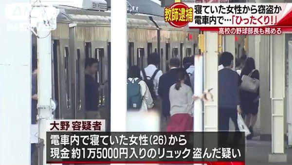 【JR千葉駅】千葉経済大付属高の野球部長、窃盗容疑で逮捕=逃走図る「覚えてない」