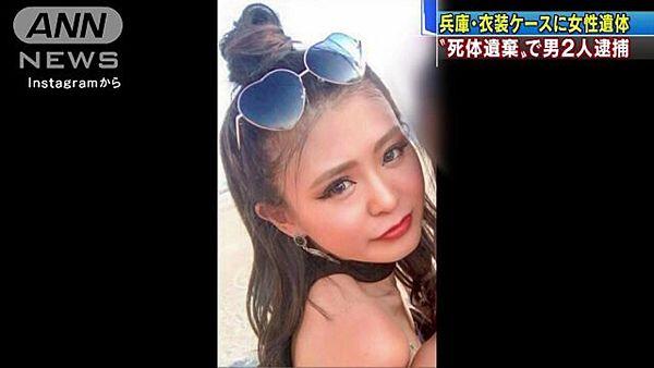 【ダム湖女性遺体】森翔馬容疑者(20)と稲岡和彦容疑者(42)を逮捕=小西優香さん遺棄容疑