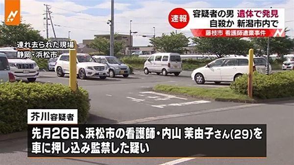 【浜松看護師遺棄】クリームパン詐欺と主犯格 静岡県警に「謎」の動き=第4、第5の男存在か