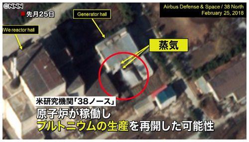 """【裏切りの歴史】""""南北合意"""" 日本政府「時間稼ぎだ」=北朝鮮、プルトニウム生産再開"""